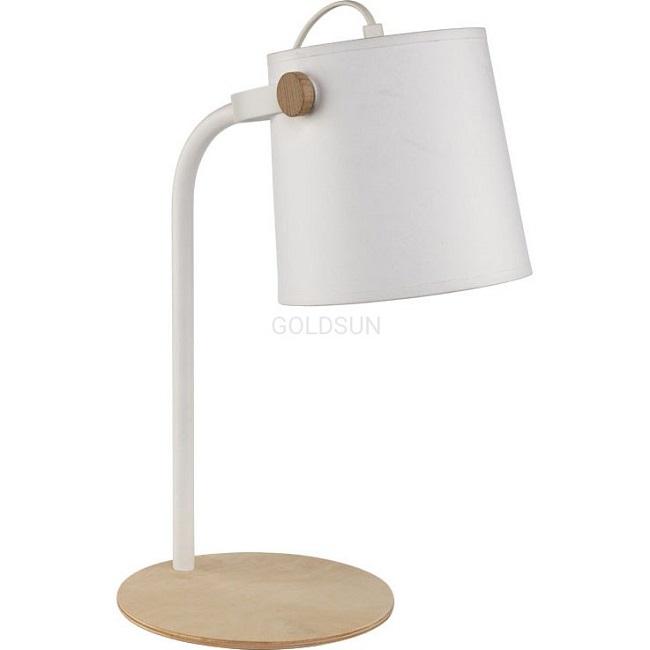 lampka nowoczesna do czytania